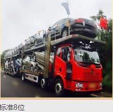 轿车物流运输