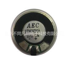 喇叭揚聲器外徑36mm16歐1w超薄防水喇叭圖片