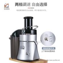 VITA榨汁机