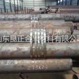 厂家直销20G锅炉管批发-GB5310高压锅炉管批发-15CrMo锅炉管价格-GB3087低中压锅炉管