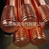 上海革普供应铜覆钢接地棒防雷接地材料