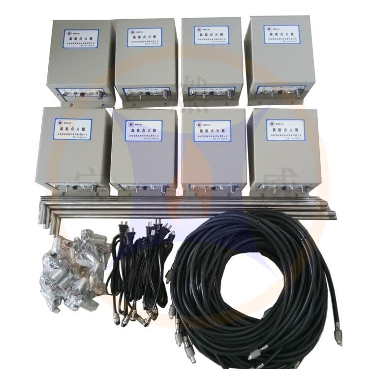 宝威燃控放散火炬点火装置BWGD-20 焦炉火炬自动点火装置厂家直供