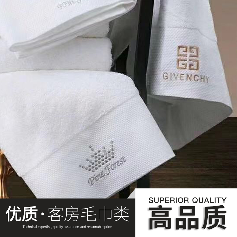 江苏杭州民宿洗脸巾厂家供货定制纯棉新款风格多样