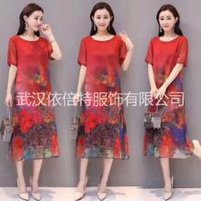 雪纺裙价格_北京雪纺裙价格_北京雪纺裙批发价格是多少_雪纺裙批发价格哪里便宜批发
