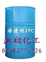 供应渗透剂JFC 在棉麻织物染色、洗漂有很好的渗透力,工业生产中作清洗、润湿、活化等批发