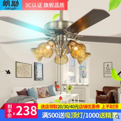豪华传统吊扇灯/复古电风扇吊灯-简约家用客厅餐厅复古带电风扇吊灯