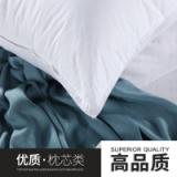 供应星级酒店白色枕芯厂家价格批发酒店用品宾馆布草床上用品可定制
