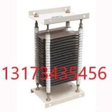 不锈钢电阻器、频敏变阻器、制动电阻、电阻器选山东鲁德电器JZR2电阻器批发