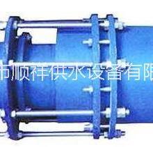 南京F型压盖式压力平衡补偿接头伸缩接头批发