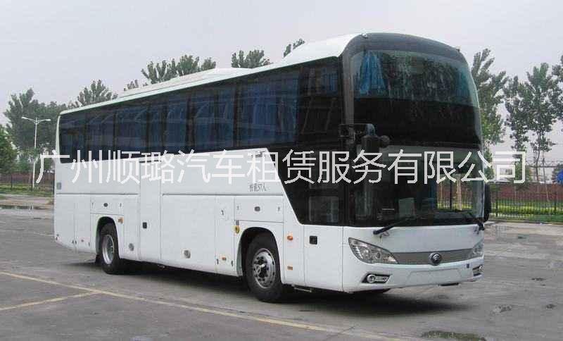宇通客车50座汽车出租汽车租赁,通勤班车上下班班车,新车干净,广州顺璐租车