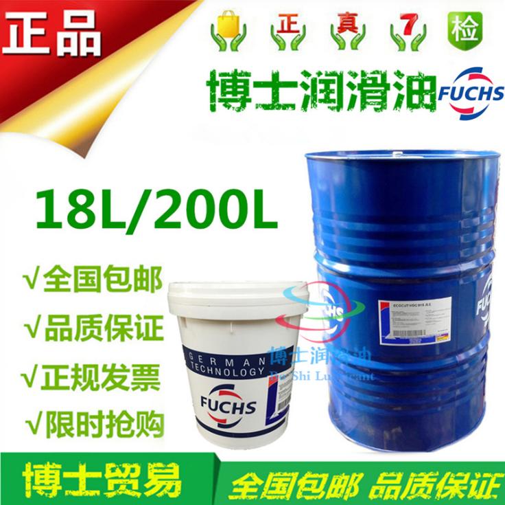 福斯防锈油 FUCHS ANTICORIT BW 10 12 240 345 366 蜡膜型防锈剂