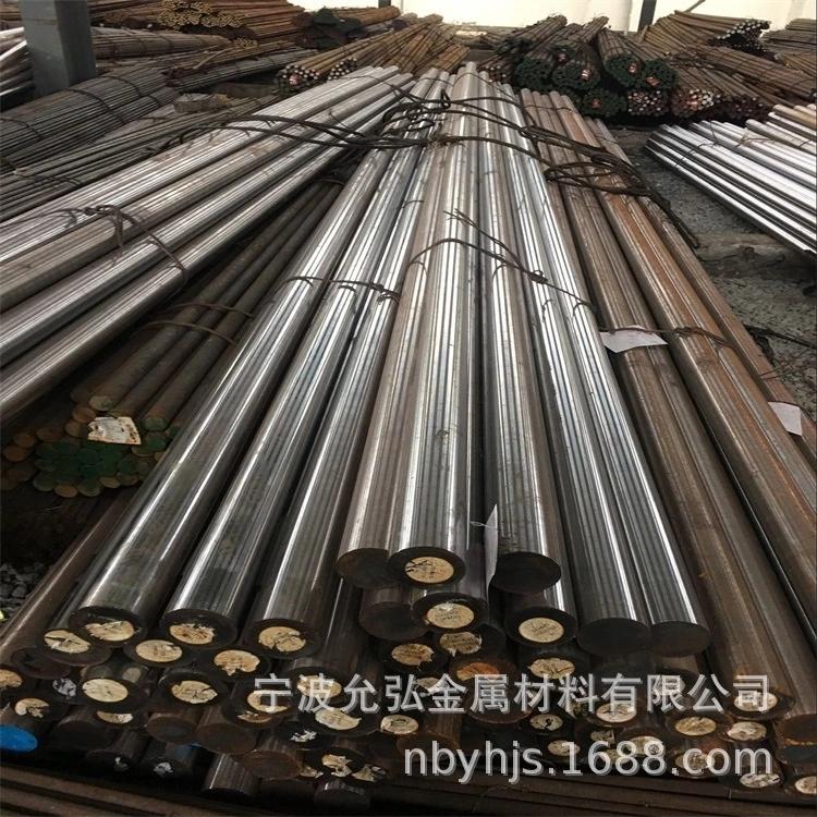 现货供应GR15轴承钢圆棒GR15优质圆钢可切割