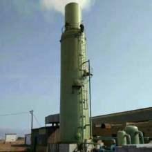 环保玻璃钢脱硫塔厂家免费安装批发