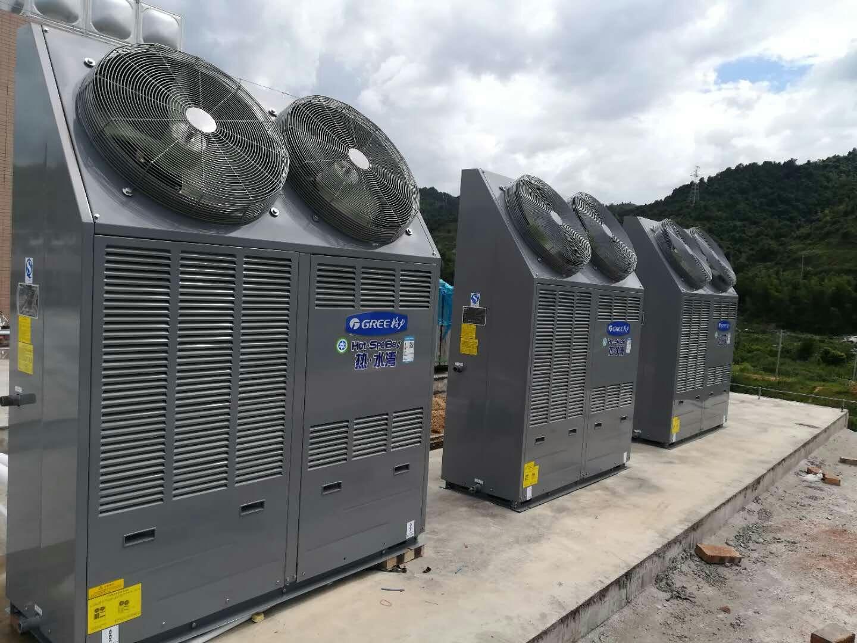 赣州空气能中央热水系统订购电话-厂家直销 家用空气能中央热水系统