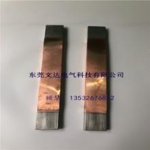 新能源汽车铜箔软连接 电池铜导电带 镀镍铜片软连接 批发批发