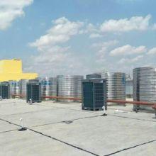 赣州空气能中央热水系统订购电话-厂家直销 空气能中央热水器
