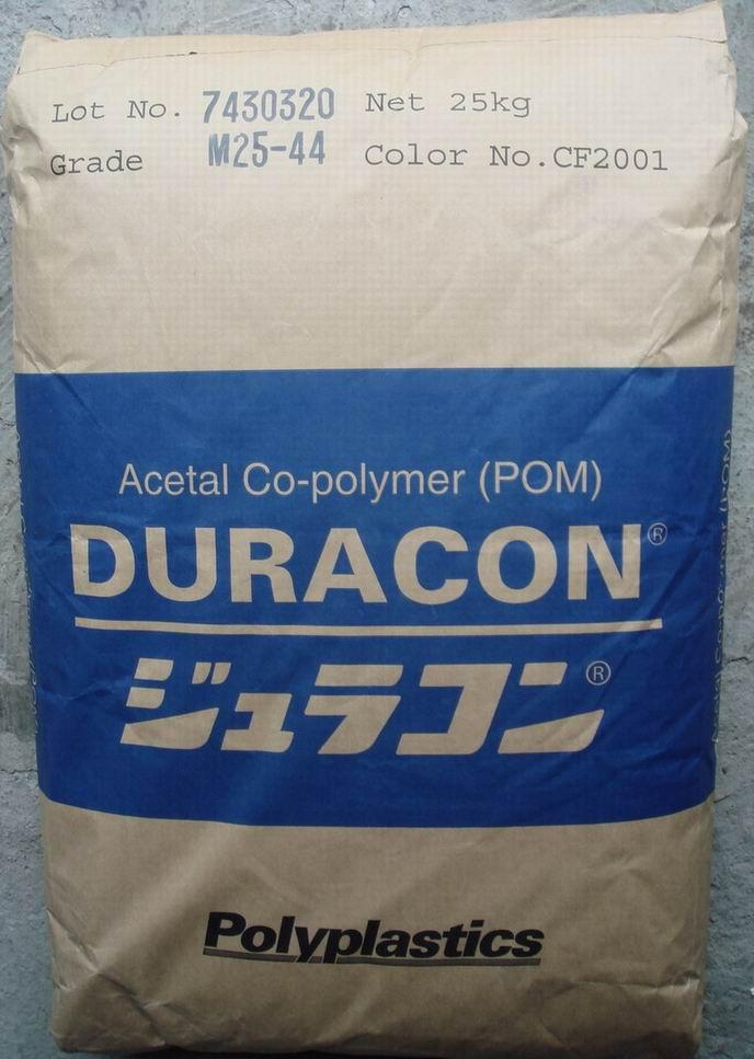 POM塑料GM-20日本宝理 20%玻纤增强