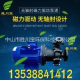 卧式工程塑料磁力泵 防酸碱耐腐蚀工程塑料磁力泵 MDH-453/2.2KW磁力泵 胜川宝