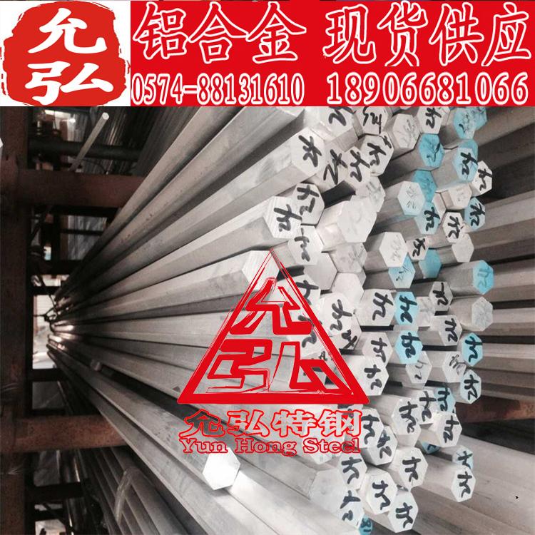 2014铝合金批发现货优质圆棒 2014提供原厂质保书