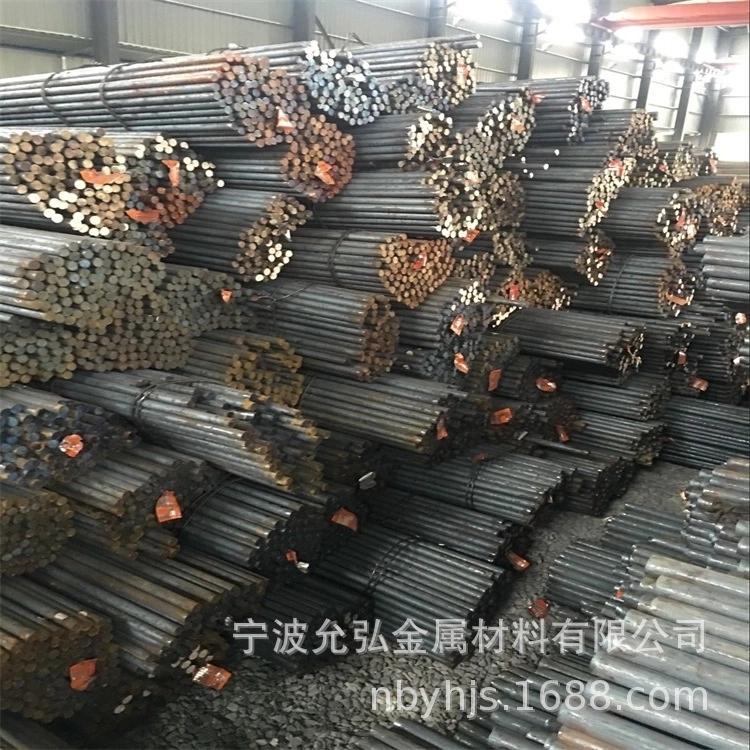 Y30易切削钢 圆棒现货供应Y30易切削钢特殊规格定制