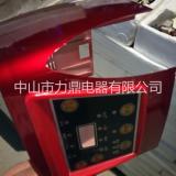 中山广州水转印厂家直供金属塑料五金件外壳电器灯饰加湿器外壳水转印喷漆