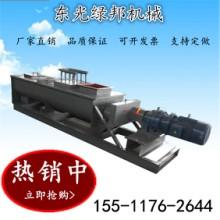 U型螺旋输送机提升机上料机批发