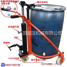 手推塑料液压油桶搬运车 170公斤堆高叉车 圆桶搬运车 升高车 熟料桶油桶搬运车图片