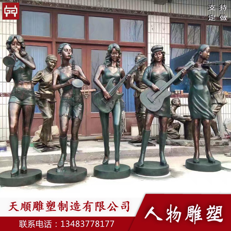 铜牛华尔街礼品批发商河北天顺雕塑工艺品制造有限公司