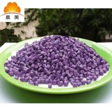 PP紫色母粒,ABS、PP专用,具有耐温,耐晒,高强度抗冲压等优异性能