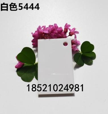 亚克力板透明白 浅粉 红色透明图片/亚克力板透明白 浅粉 红色透明样板图 (2)