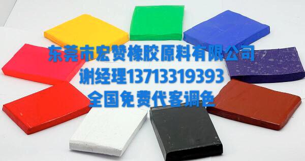 环保硅橡胶色母色胶 硅胶色母采购 硅胶色胶厂家