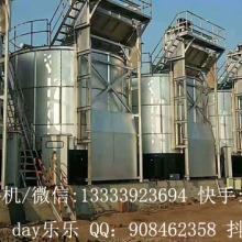 罐式有机物好氧发酵机有机肥发酵罐 有机废弃物畜禽粪便处理设备图片