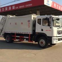 东风国五压缩式垃圾车 挂桶垃圾车 洗扫车 高空作业车/厂家直销批发