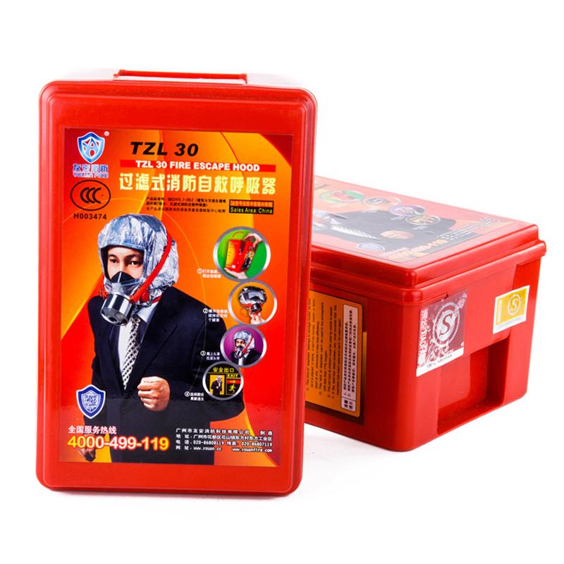 批发供应防毒面具 消防面具 火灾逃生面具 头戴式防毒面具厂家