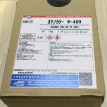 鋁氧化渗透油墨报价-日本奥野鋁氧化渗透油墨- W-100鋁氧化渗透油墨批发