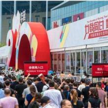 2019第37届河南郑州国际连锁加盟展览会邀请函7月26日 2019郑州国际连锁加盟展批发