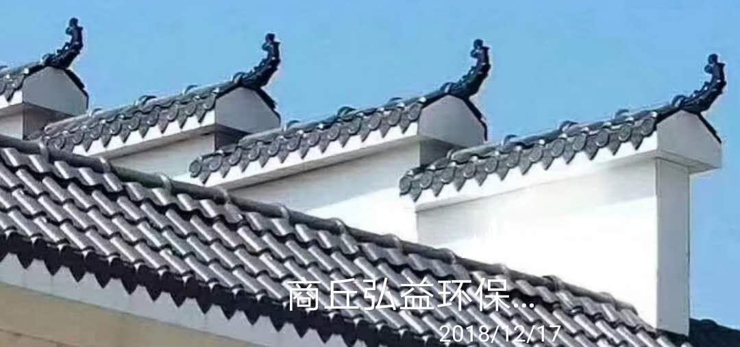 优质PVC树脂瓦生产厂家