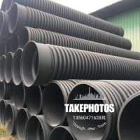 HDPE双壁波纹管 HDPE排污管 HDPE排水管
