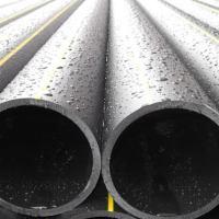 山东PE燃气管道、PE燃气管道批发、PE燃气管道供应商、 PE燃气管道价格
