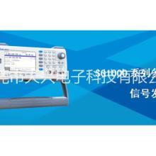 白鹭信号发生器 SG1030A批发