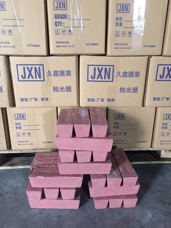 广东东莞抛光蜡黄油生产厂家厂家直销批发价格 供应商 供货商 价格报价 图片 规格 型号 哪里有 哪家好 哪家