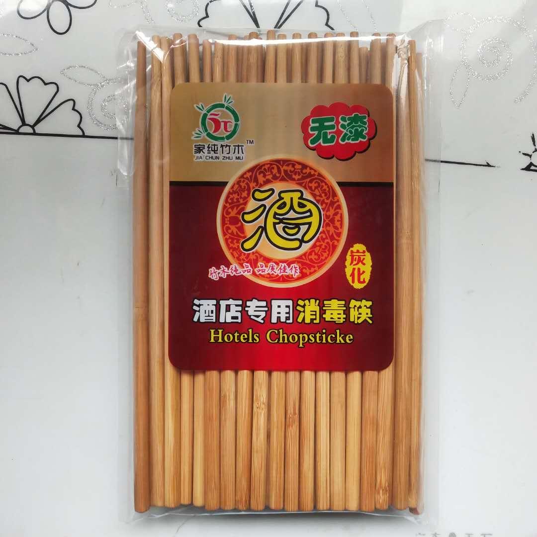竹筷酒店筷一次性家用食堂赶集筷子