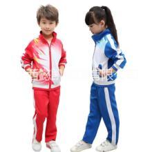 江西幼儿园园服订制,校服定做报价,园服的意义图片