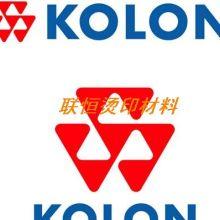 韩国科隆烫金膜 厂家联系电话 厂家销售部批发