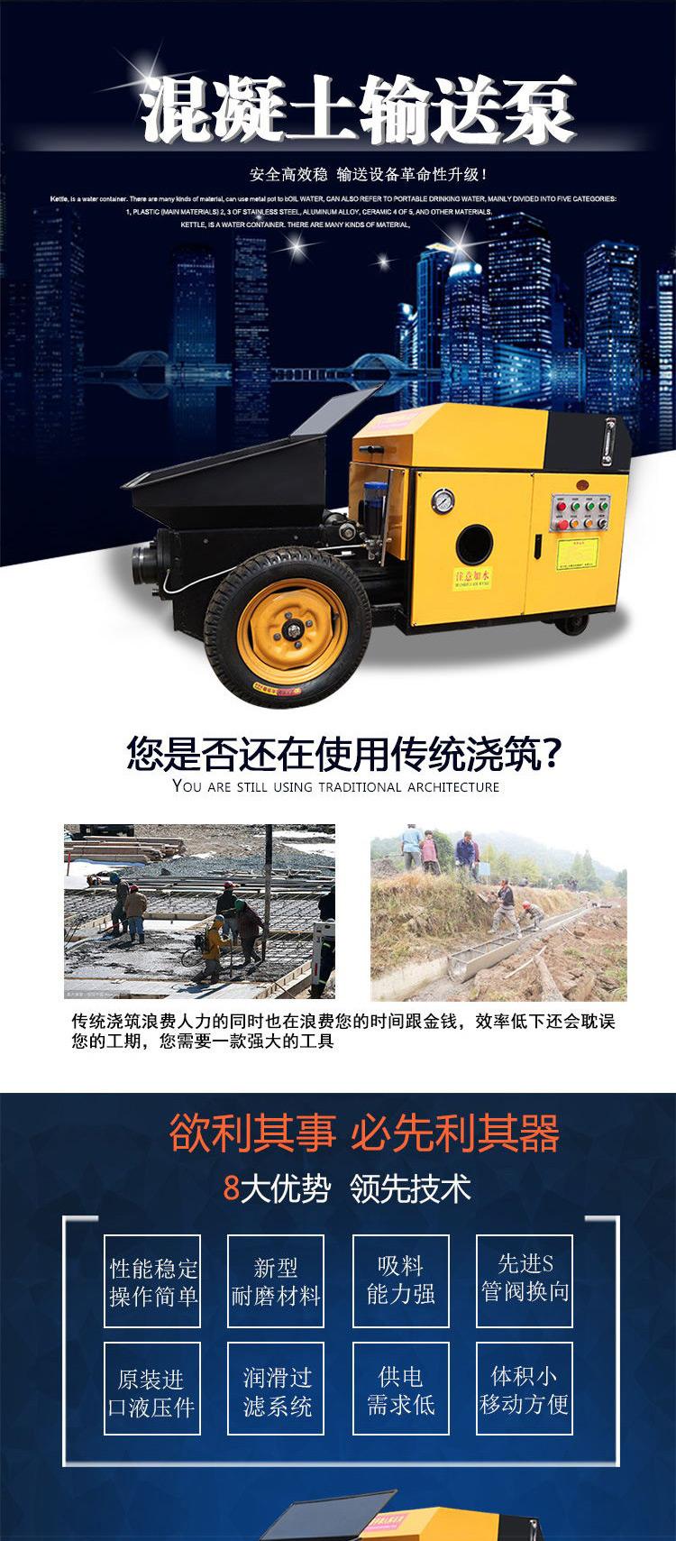 细石混凝土输送泵价格