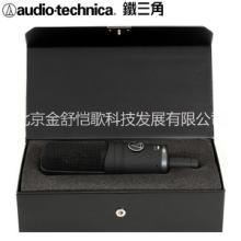 北京厂家直销铁三角AT4050录音话筒价格