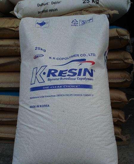 K-Resin KR52雪弗龙 K胶(Q胶)可印刷 高透明韧性好耐寒耐低温