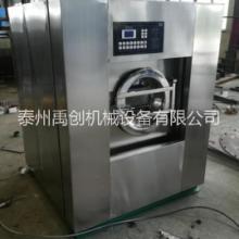 泰州禹创机械 江泰牌 电加热30公斤全自动洗脱机厂家直销质量好售后有保障批发