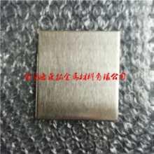 宝鸡宏晟拓金属供应高纯轧制镍板片 N6镍棒 磨光镍板 平面镍靶 镍坩埚 镍杯 电解镍批发