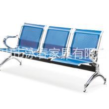湖北电镀机场椅厂家直销 电镀普通款机场椅厂家直销